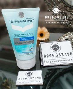 Sữa rửa mặt Ngọc trai đen của Nga cho da dầu và da hỗn hợp 120ml (Xanh)